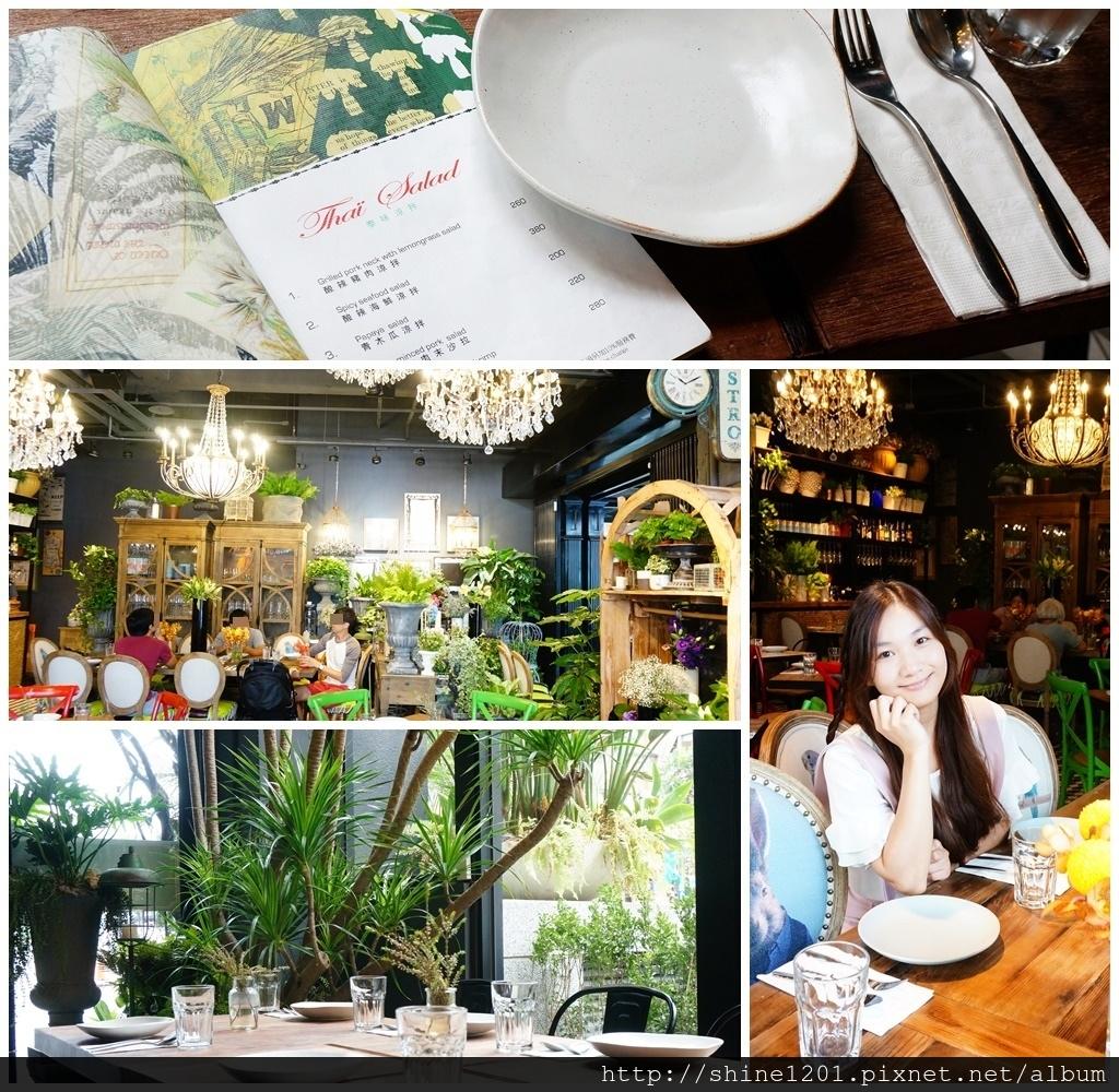 台中庭園餐廳  Thai.J.泰式料理 公益路美食餐廳