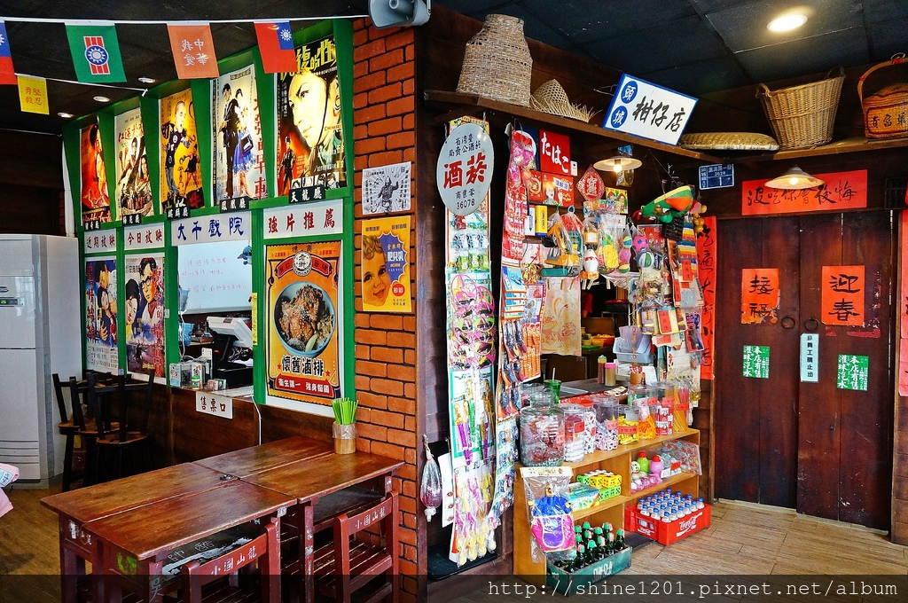 宜蘭頭城美食  老街懷舊食堂 宜蘭古早味餐廳