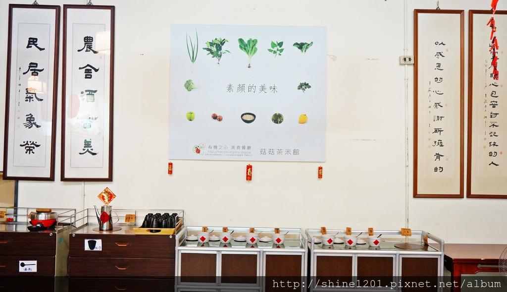 宜蘭冬山景點 菇菇茶米館 親子觀光工廠