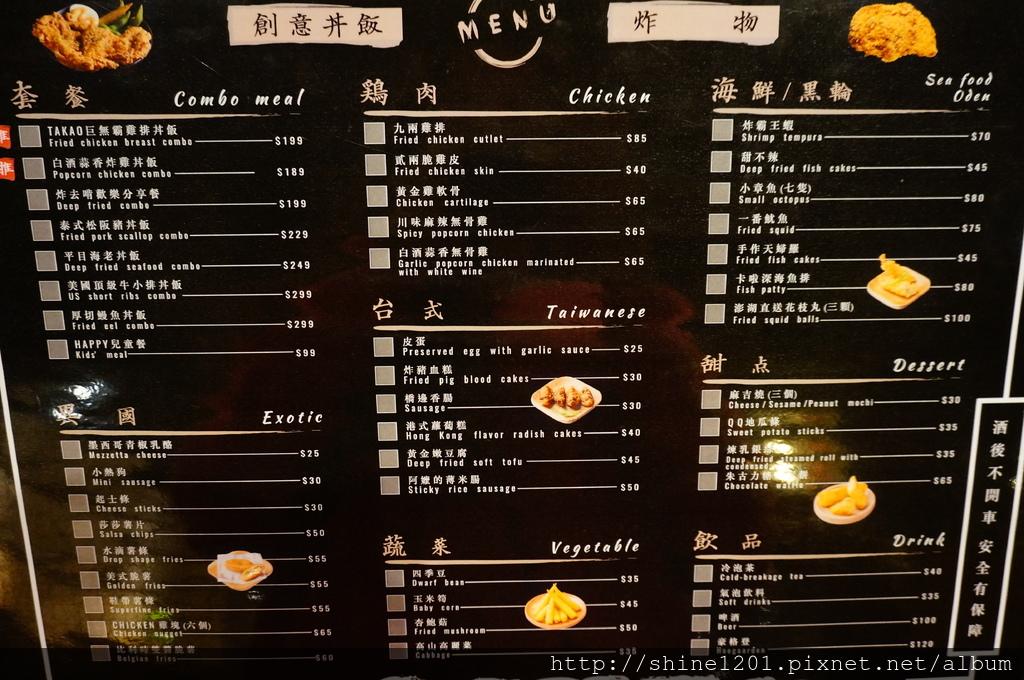 炸去啃鹽酥雞專賣店  高雄.台南.三重美食