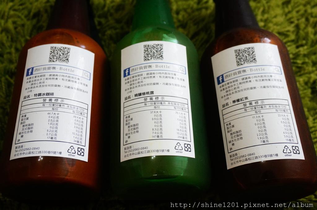 行天宮站美食.酒瓶飲料 酒矸倘賣嘸.無酒精創意飲料隨身瓶.交換禮物推薦