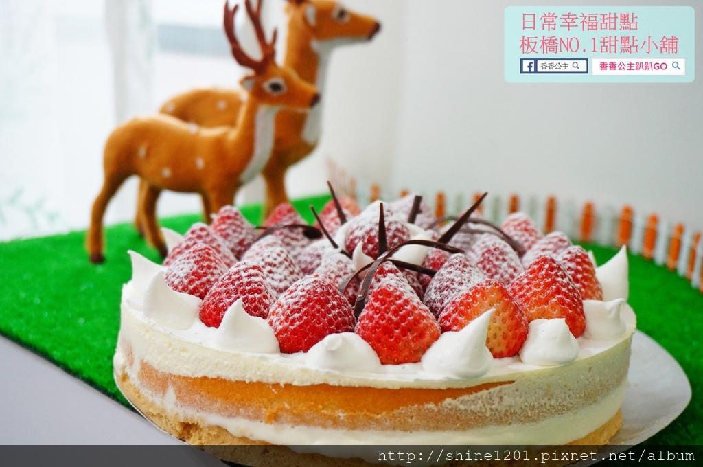 板橋府中站甜點蛋糕. NO.1甜點小舖