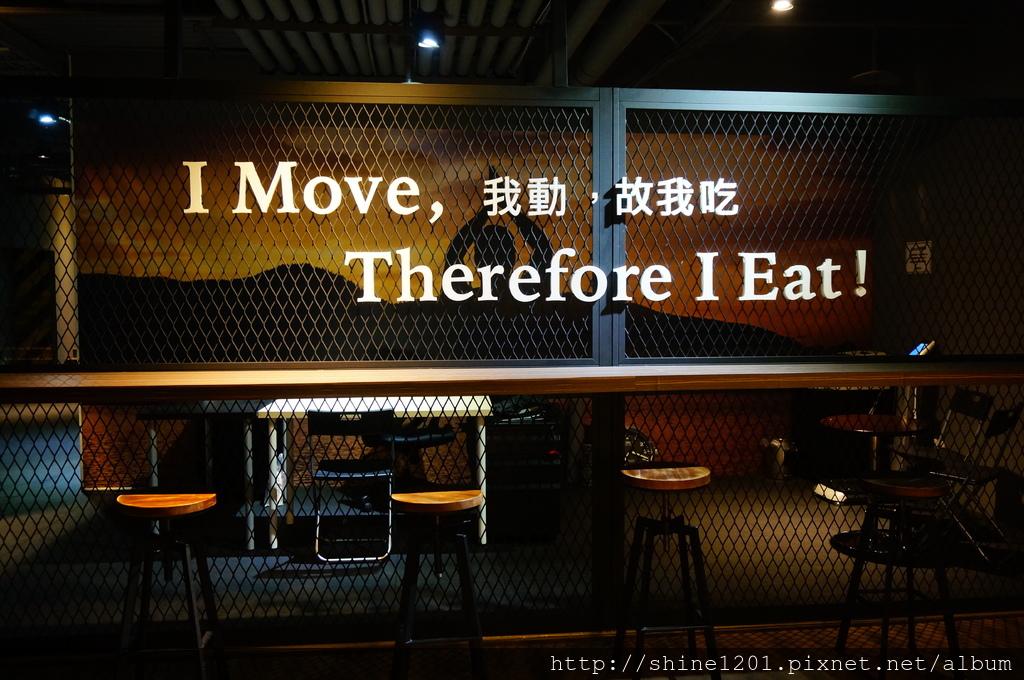 板橋健身房推薦. Oneway 啟動模式.健身房複合美食