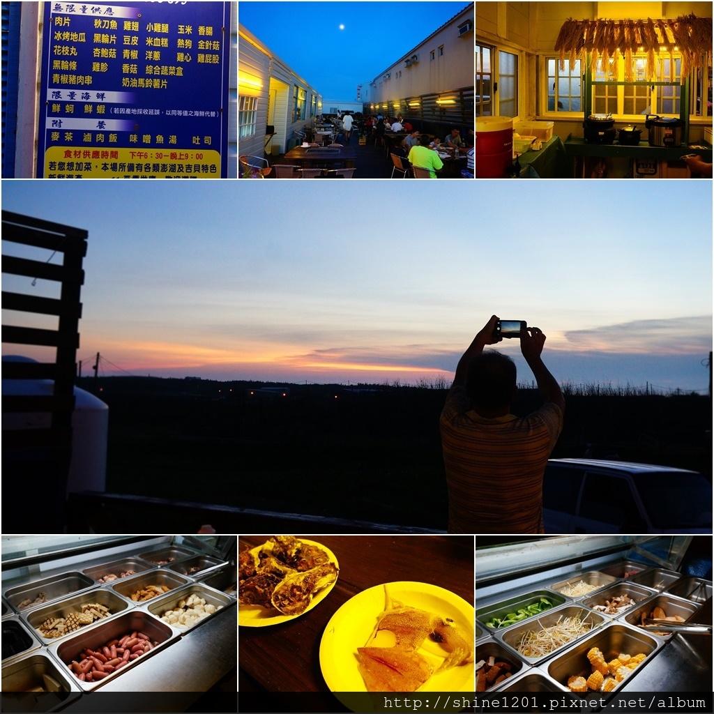 澎湖吉貝美食景點