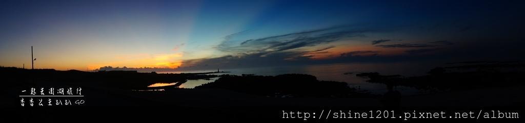 吉貝島日出