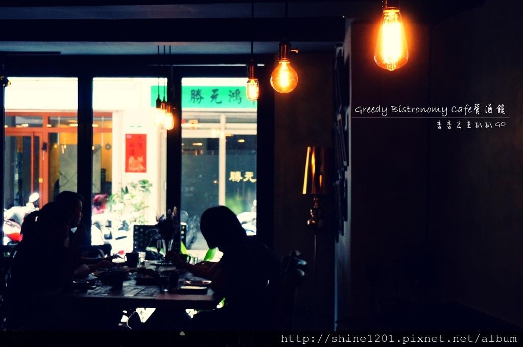 國父紀念館站美食.早午餐.下午茶  Greedy Bistronomy Café全日餐酒館