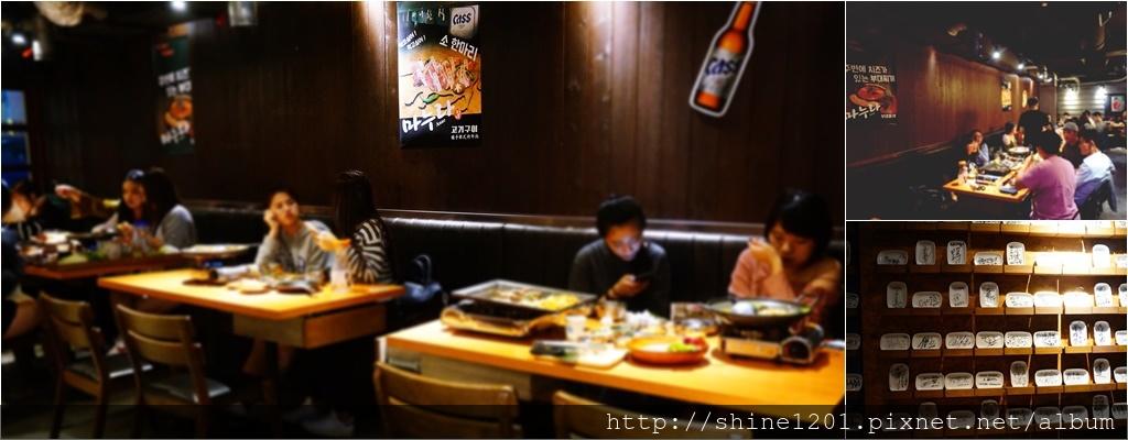 娘子韓食 東區韓式燒烤.韓式炸雞.娘子炸雞.忠孝敦化站美食