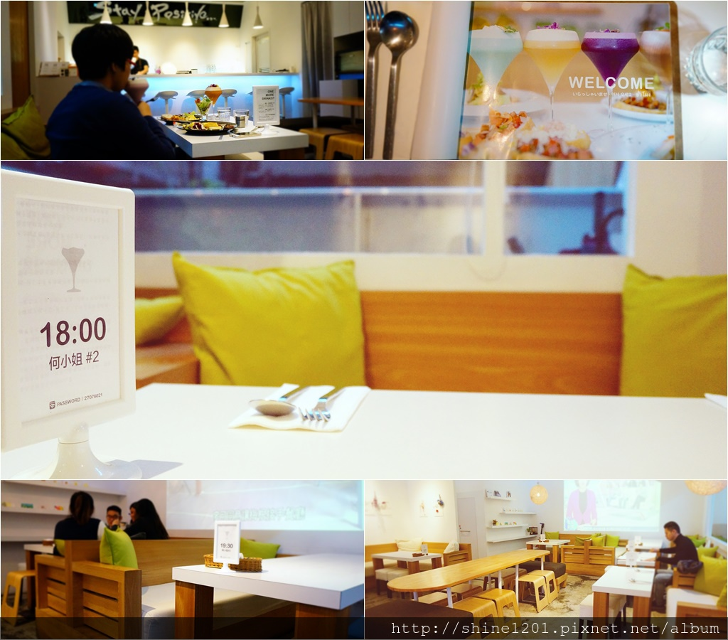 六張犁站 科技大樓站美食Mocktini概念調飲餐館