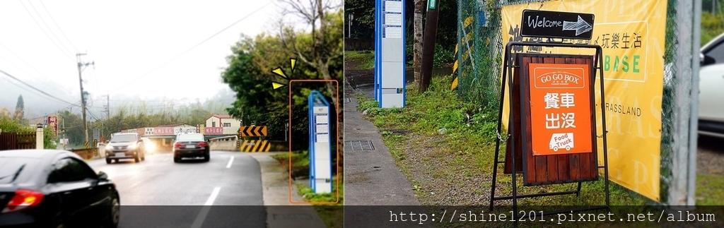 大溪景點美食- GOGOBOX餐車誌in樂灣基地(IG網美熱點)