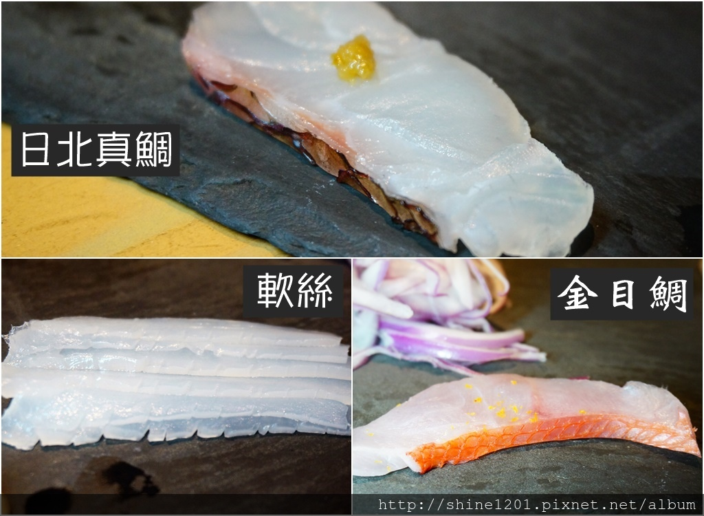 松江南京無菜單料理|匠壽司.中山區細緻日式料理