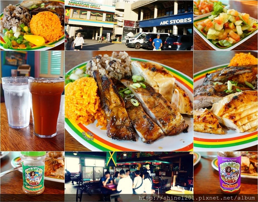 牙買加燒烤Jamaican Grill