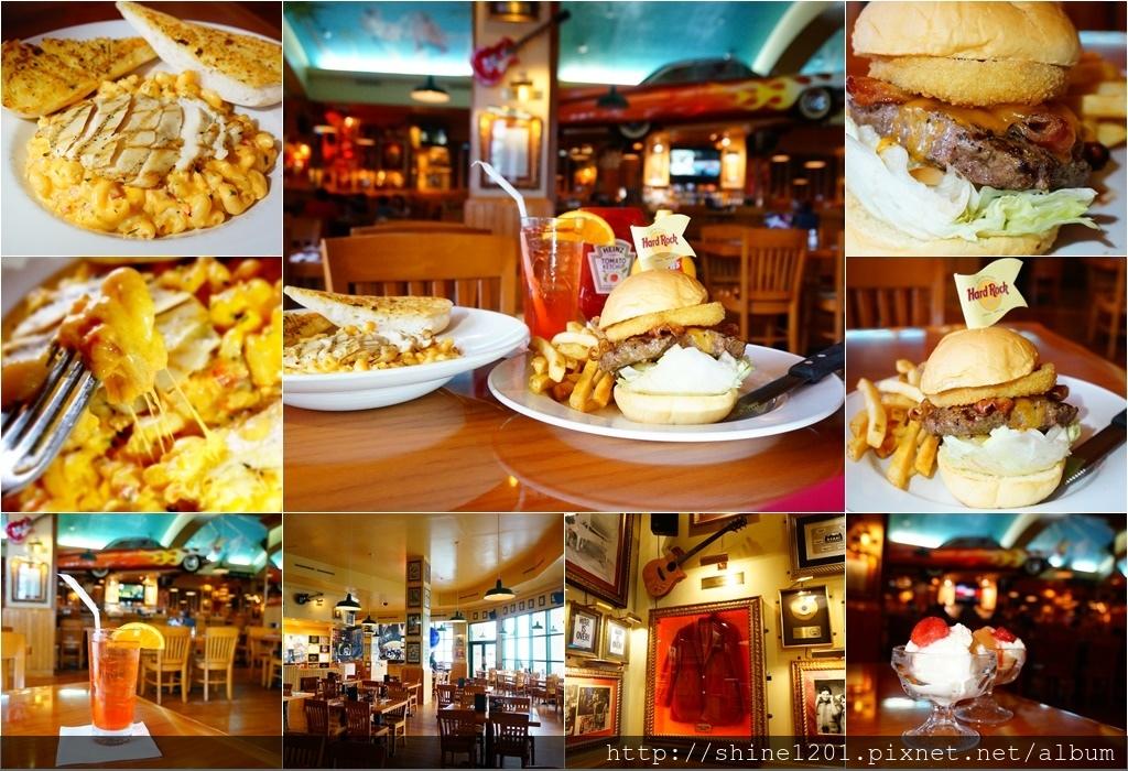 hard rock搖滾主題餐廳|關島美食.美式餐廳