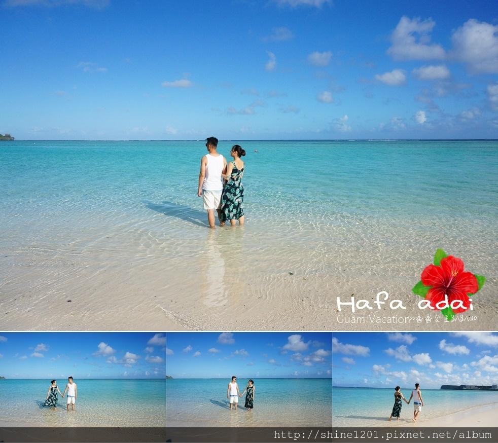 關島杜夢灣 關島旅遊寫真 關島婚紗