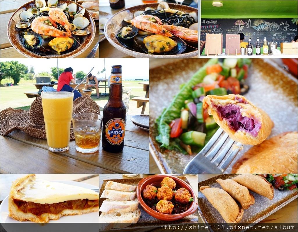 都蘭海角咖啡|台東景點.都蘭鄉景點.海景泳池餐廳
