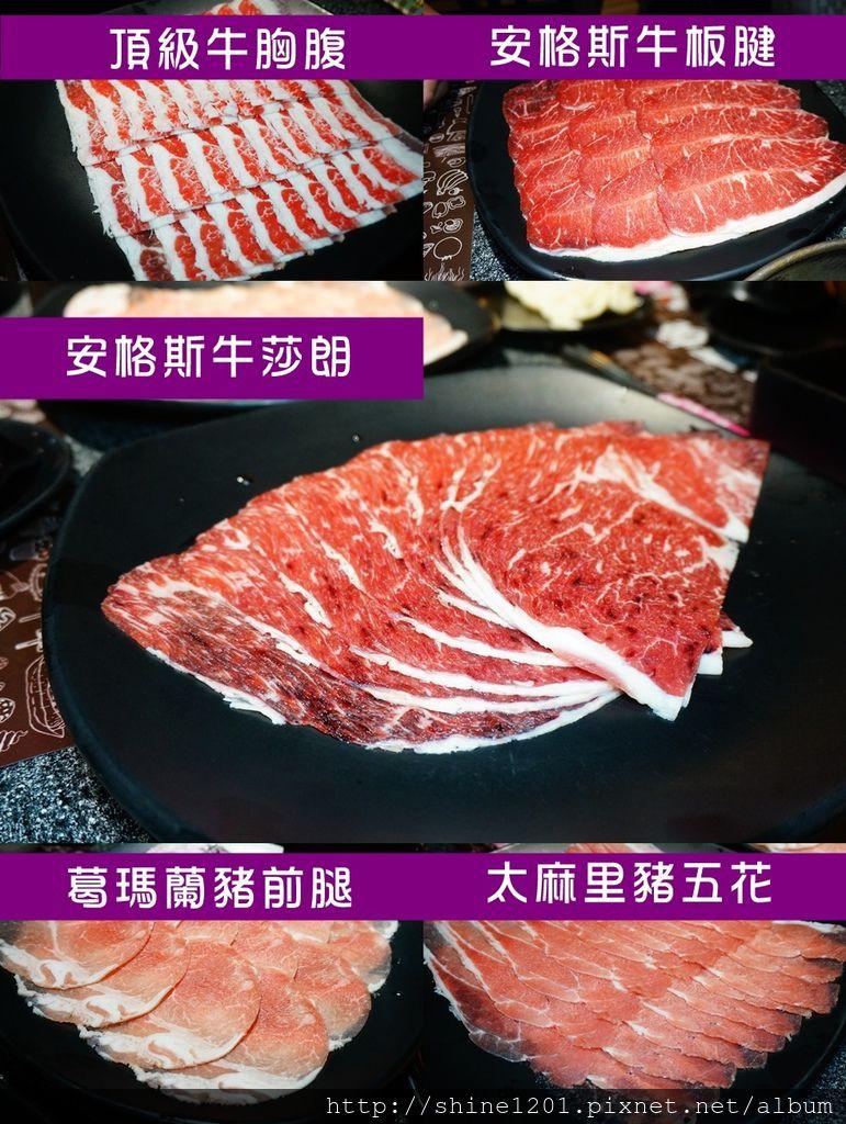 東區忠孝敦化站火鍋美食.五麥壽喜燒