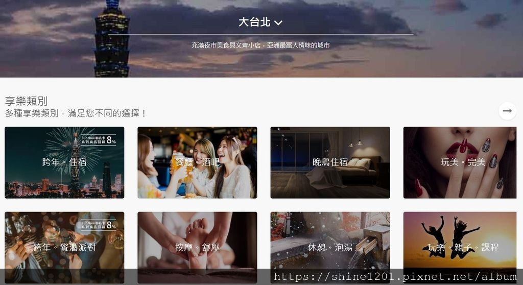 台北聖誕節.跨年.情人節美食娛樂|台北歡樂12月&雨天行程推薦