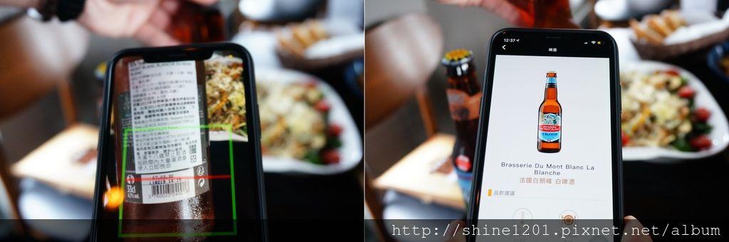 板橋府中站景觀餐廳|ABV閣樓全日餐酒館浪漫約會聚餐推薦