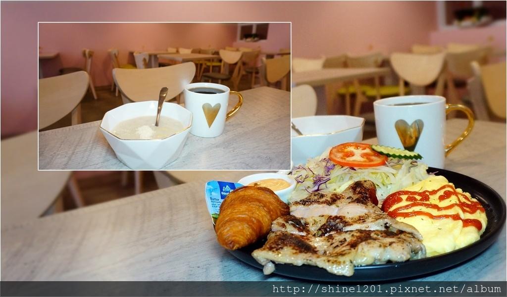 her家早午餐|板橋早餐.平價早午餐