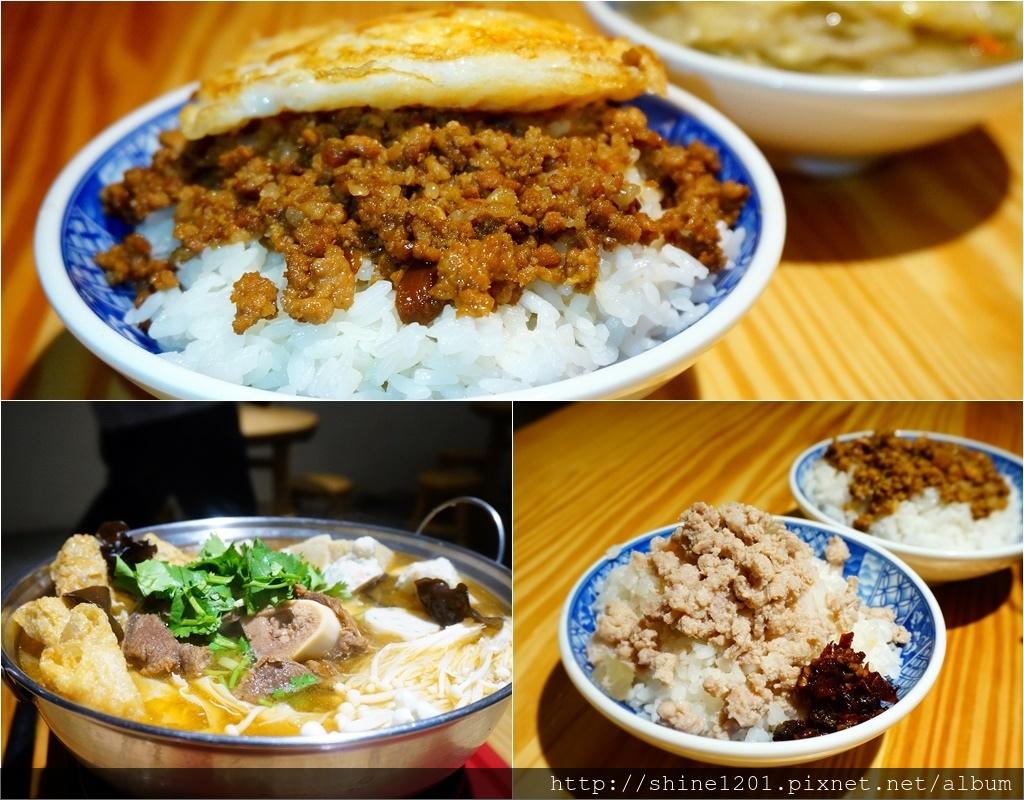 肉燥職人蔡桑|板橋美食.板橋羊肉鍋肉燥飯