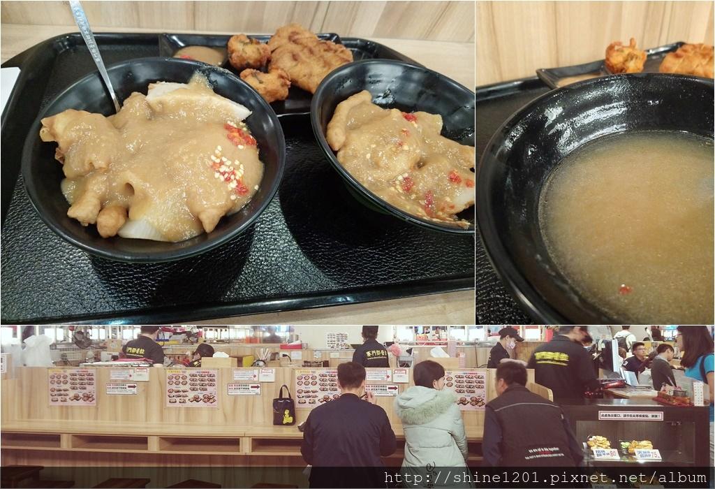 賽門鄧普拉甜不辣|板橋車站地下街美食