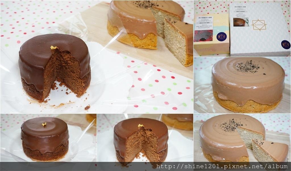 黑手甜點|板橋新埔站美食.板橋甜點蛋糕