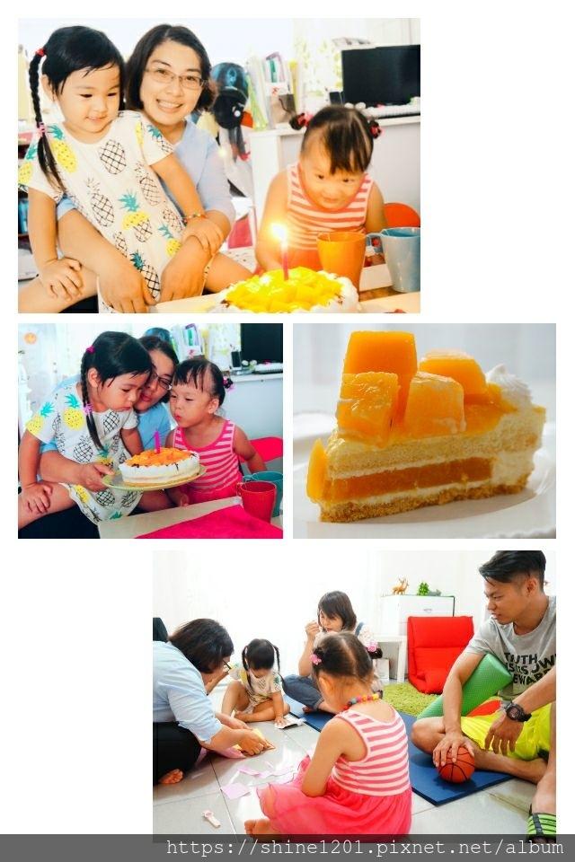 No.1甜點|板橋府中站美食.板橋甜點蛋糕