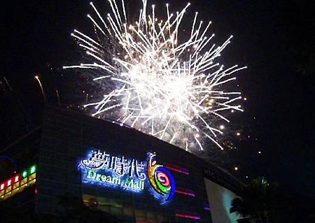 倒數+煙火-2012-01-03 13-25-65.JPG