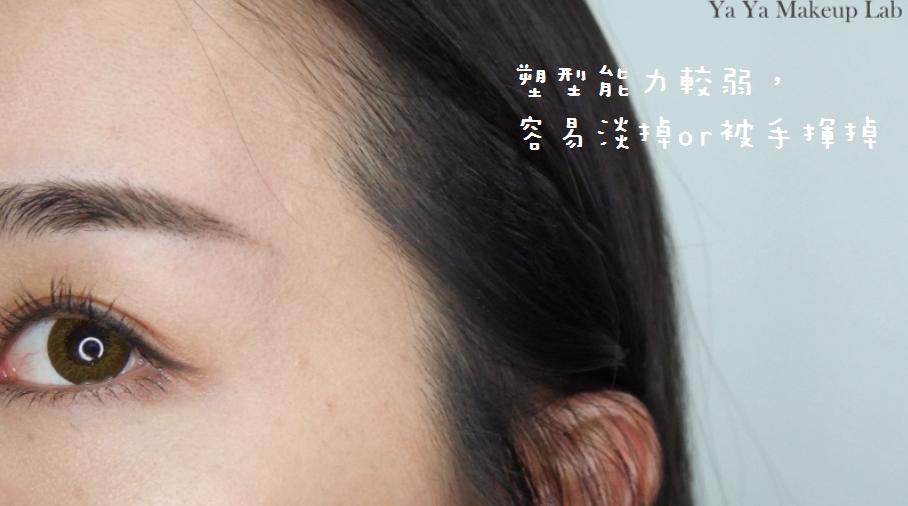 眉粉-4.png