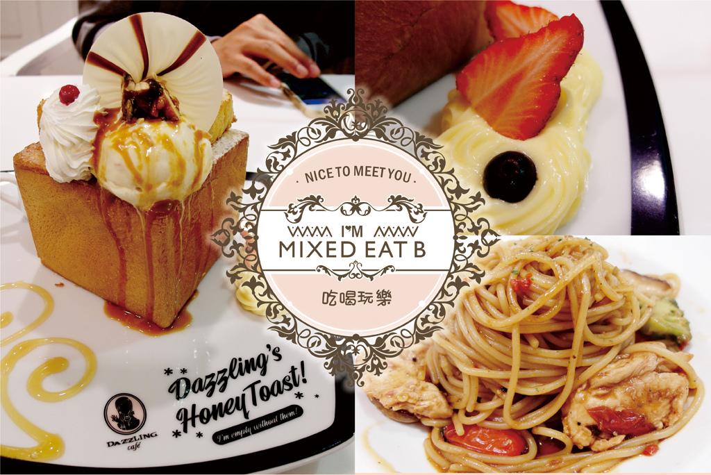 Dazzling Cafe honey toast 蜜糖土司-0-0-1
