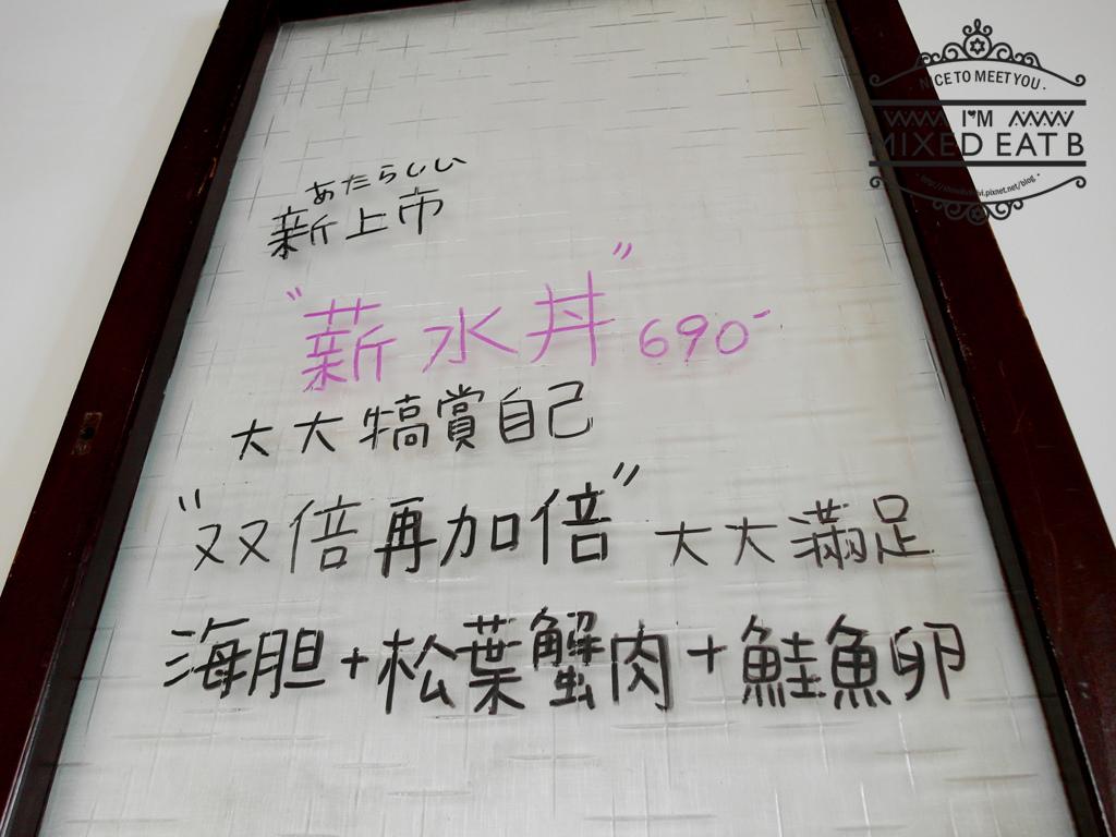 毛丼-0-18