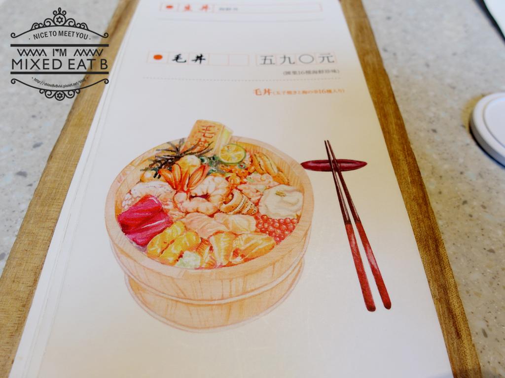 毛丼-1-1
