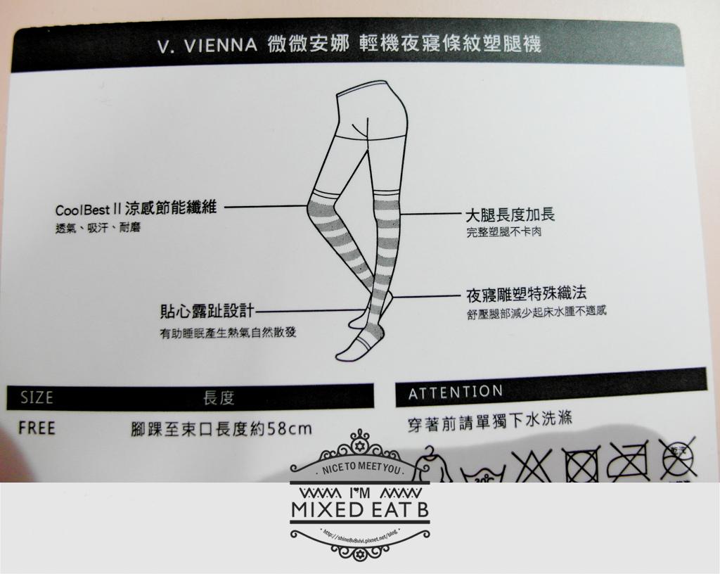 V.VIENNA微微安娜-輕機夜寢條紋塑腿襪-1-4