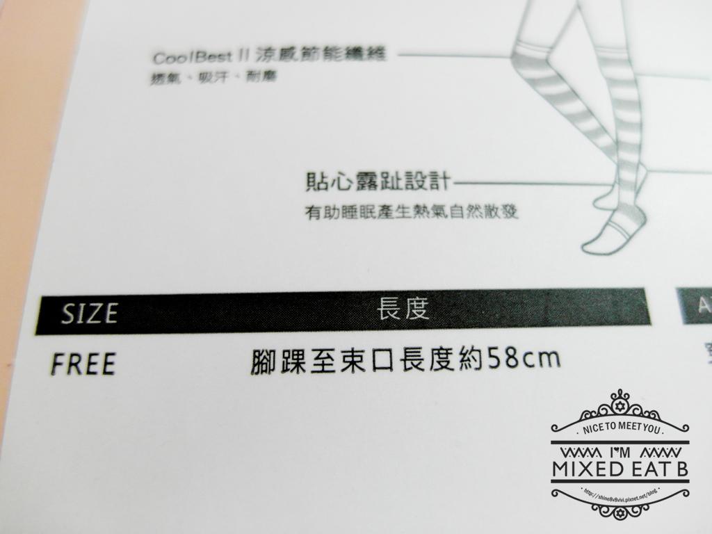V.VIENNA微微安娜-輕機夜寢條紋塑腿襪-1-5