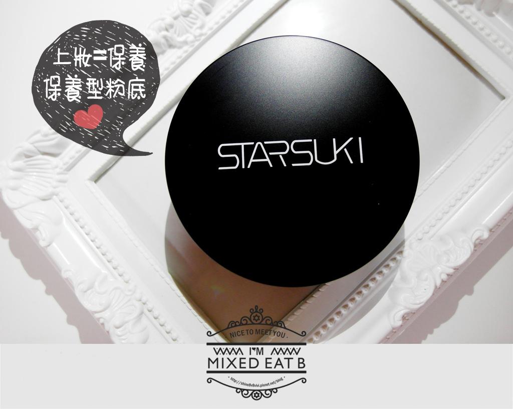 STARSUKI粉底+刷具-2-1