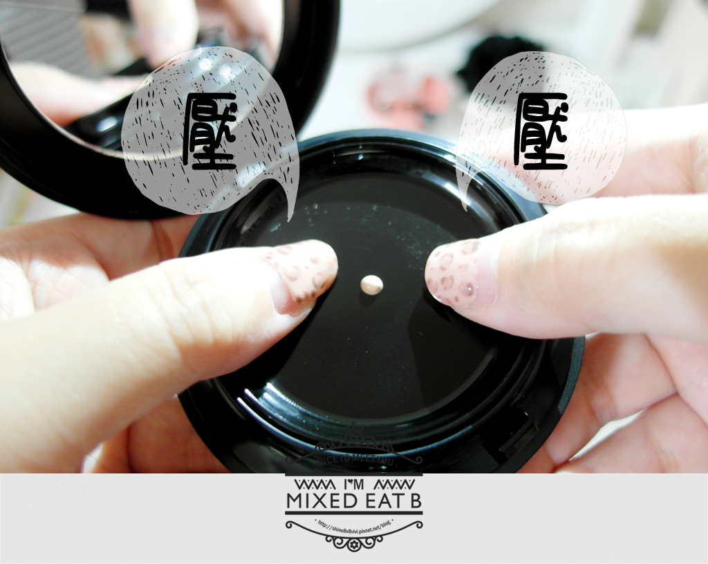 STARSUKI粉底+刷具-2-9