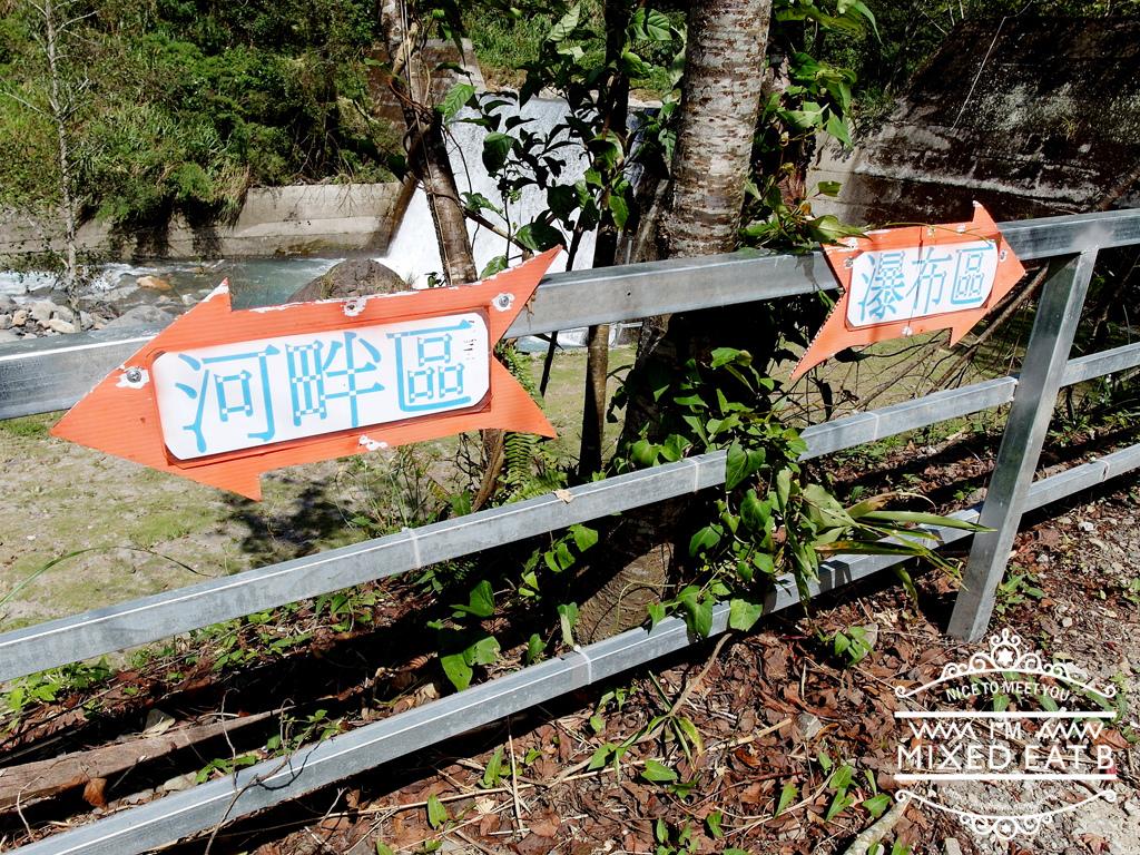 拉拉山-樂野營區露營+日本Smile LED療癒小提燈-1-10