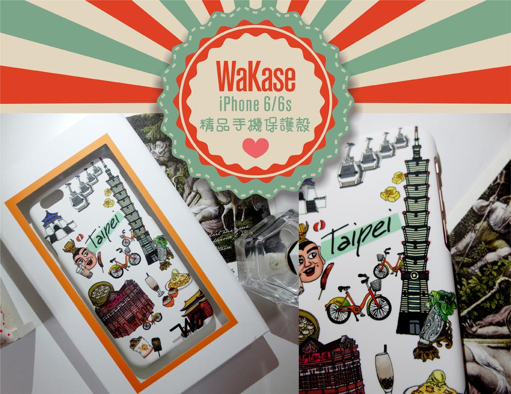 WaKase iPhone 6-6s 精品手機保護殼-0-1
