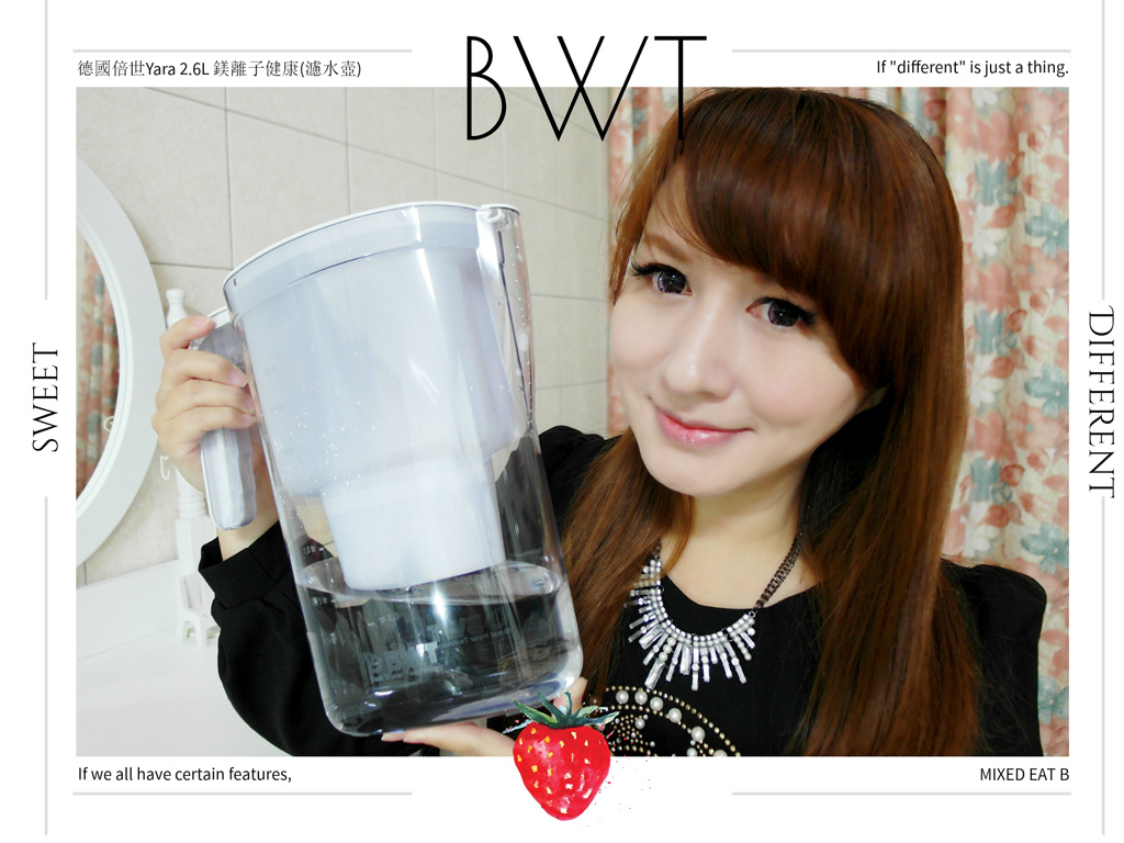 BWT德國倍世Yara 2.6L 鎂離子健康(濾水壺)-0-1