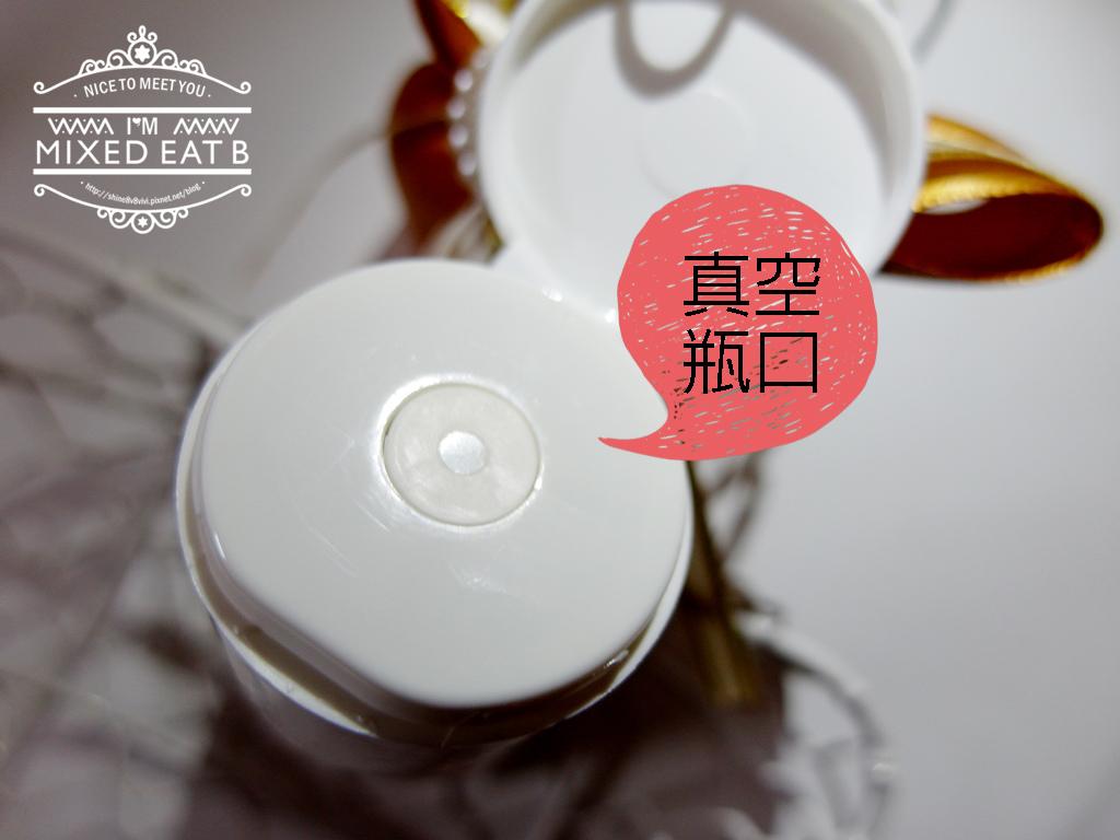 雅漾舒敏修護保濕精華乳-1-7