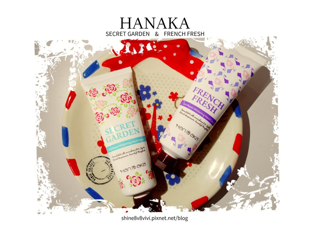 HANAKA 花戀肌 Q10密集修護嫩白護手霜-0-1