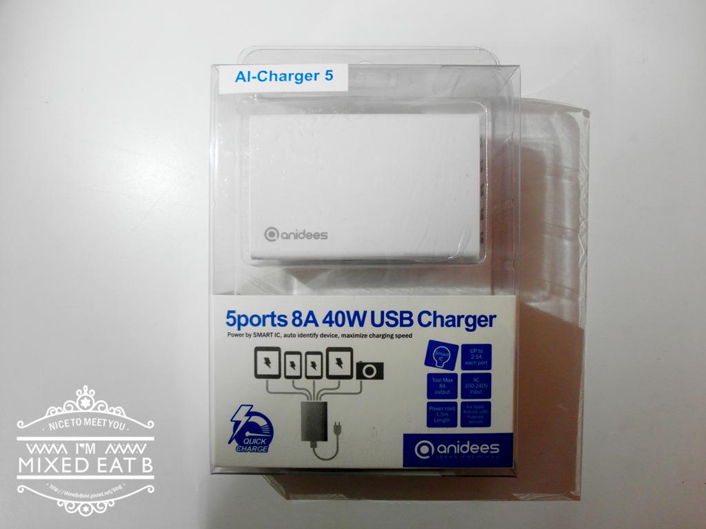 安億迪anidees USB快速充電器-1-1