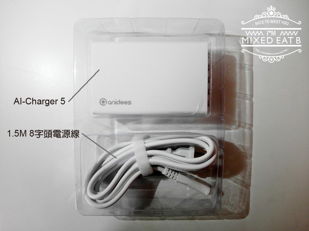 安億迪anidees USB快速充電器-1-6