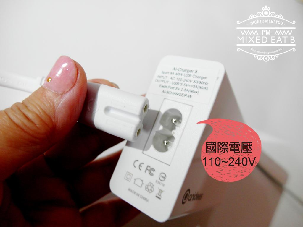 安億迪anidees USB快速充電器-1-8