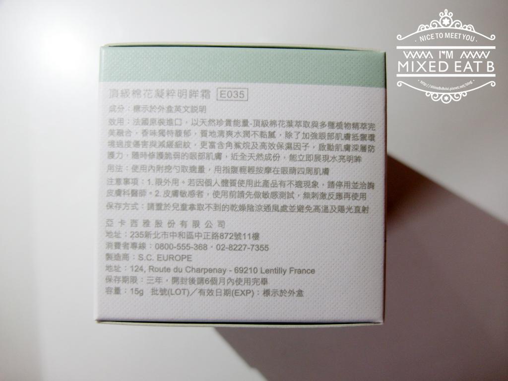UNT法國頂級棉花凝粹系列-3-2