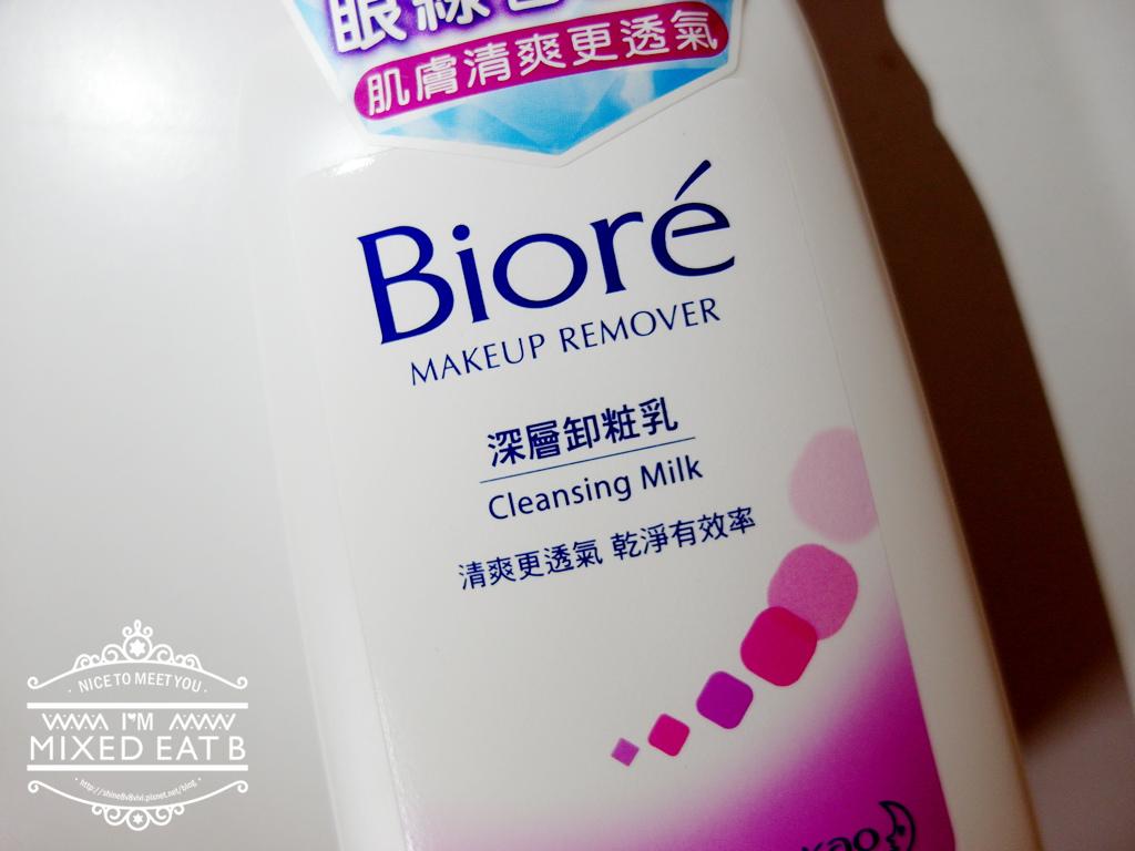 Biore深層卸妝乳-1-1