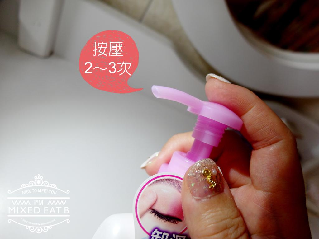 Biore深層卸妝乳-1-4