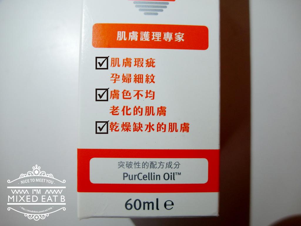 Bio-oil百洛專業護膚油-1-4