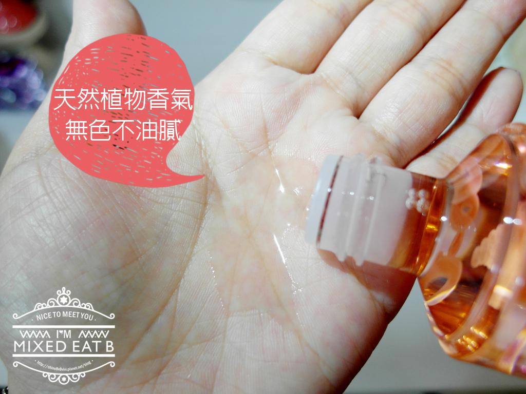 Bio-oil百洛專業護膚油-1-10