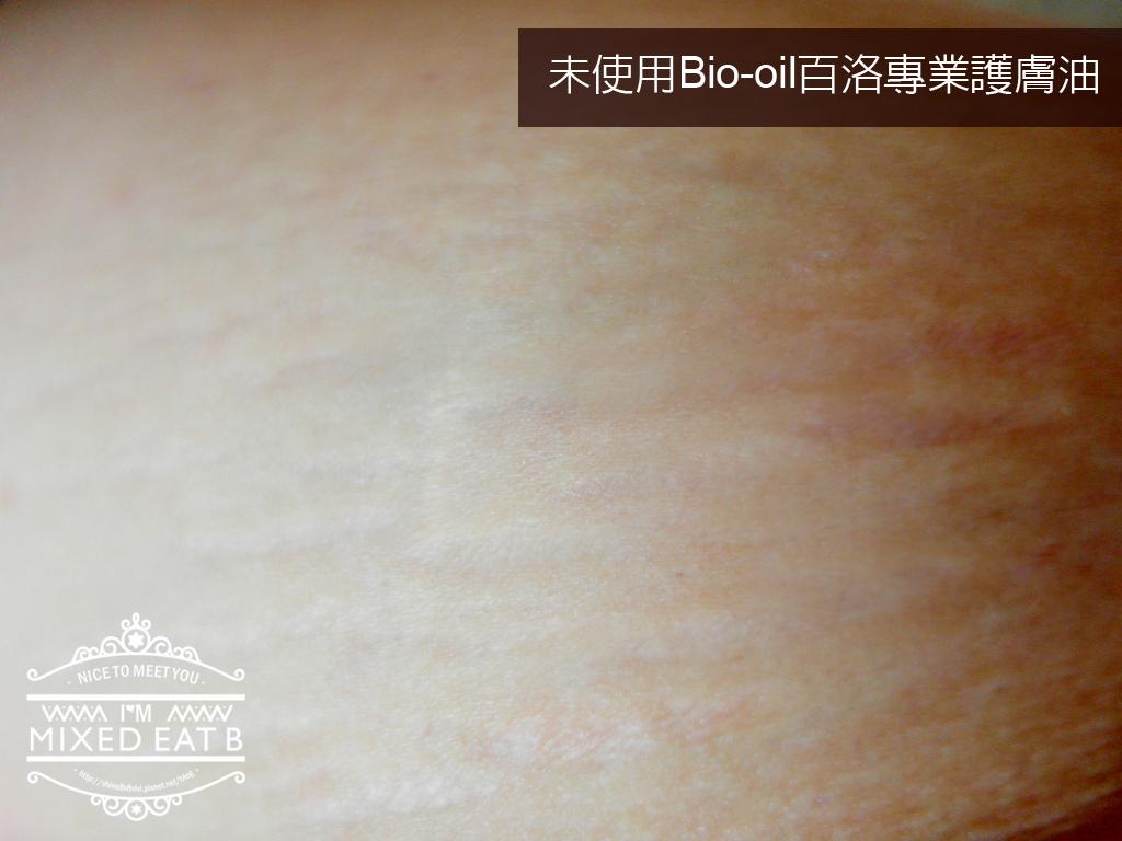 Bio-oil百洛專業護膚油-1-14