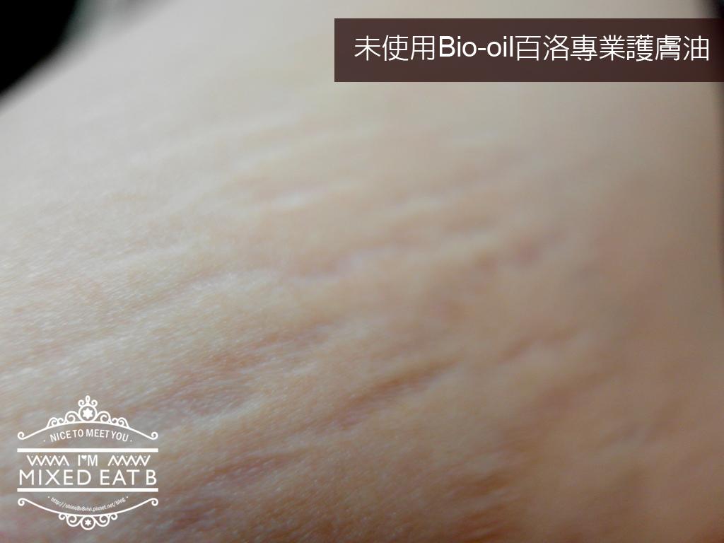 Bio-oil百洛專業護膚油-1-16
